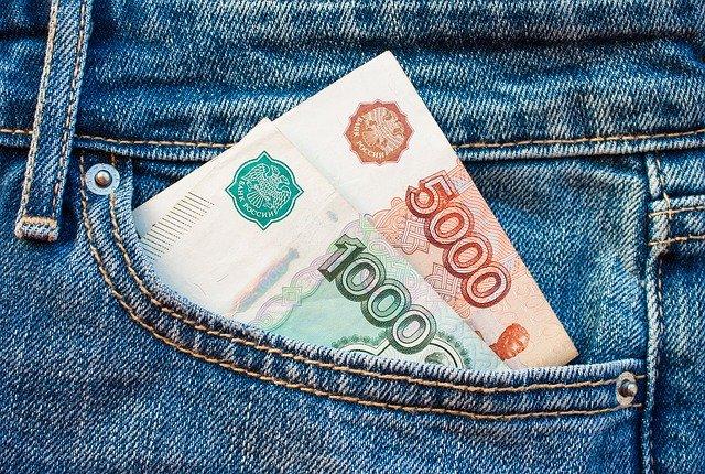 ruble-1863439_640